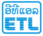 ETL Laos first operator to launch chat to SMS